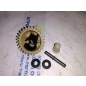 Регулятор центробежный 168F/170F -