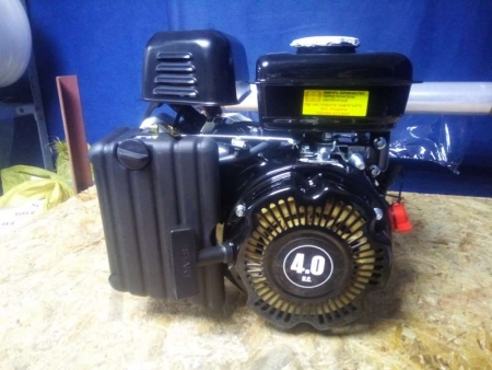 Двигатель бензиновый 4 л.с. Кентавр МК 20-1 (LI 156)
