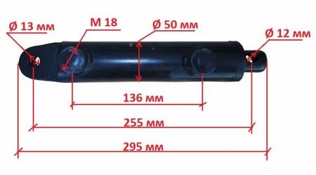 Гидроцилиндр 2-х стороннего действия (L=290 мм) мототрактора
