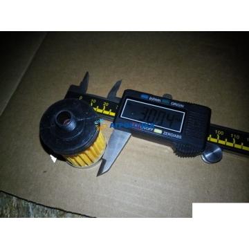 Фильтр топливный в бак (высота 40 мм) R195 -