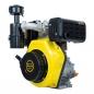Двигатель дизельный ДВЗ-420Д -