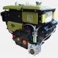 Двигатель дизельный ДД190ВЭ (10 л.с. / эл. стартер) -