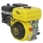 "Двигатель бензиновый 7 л.с. ""Кентавр ДВЗ-200Б"" Ø=19,05 мм -"