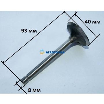Клапан впускной (D=40, d=8, L=93) R195 -