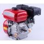 Двигатель бензиновый 7 л.с. 170F (на коленвале 6 шлицов, Ø 20 мм) -