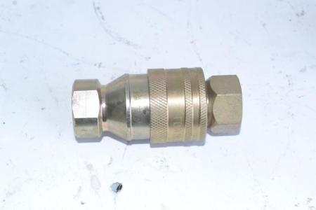Муфта гидравлическая быстросъемная FT240/244