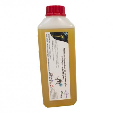Масло гидравлическое (1л)