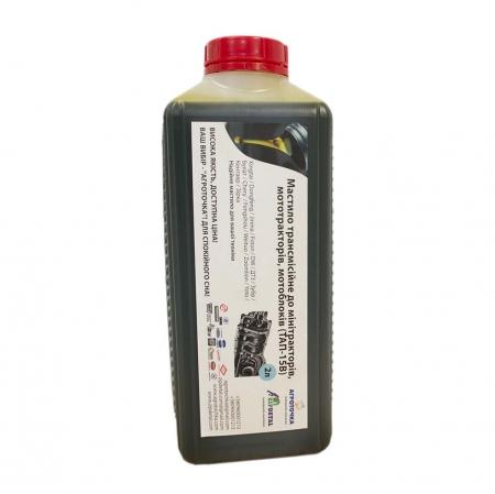 Масло трансмиссионное (2л)