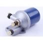 Фильтр топливный в сборе ZS/ZH1100 -