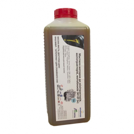 Масло моторне (2л)