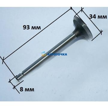 Клапан выпускной (D=34, d=8, L=93) R195 -