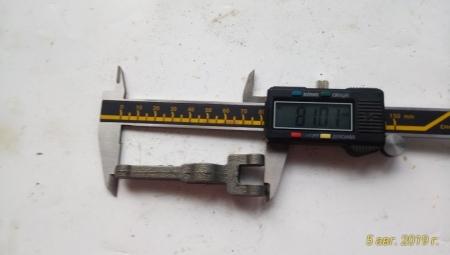 Рычаг отжимной (лапка) L=80 мм МБ1080 - МБ1012