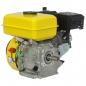 "Двигатель бензиновый 7 л.с. ""Кентавр ДВЗ-200Б1"" Ø=20 мм -"